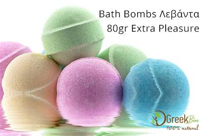 Bath Bombs Λεβάντα 80gr extra pleasure